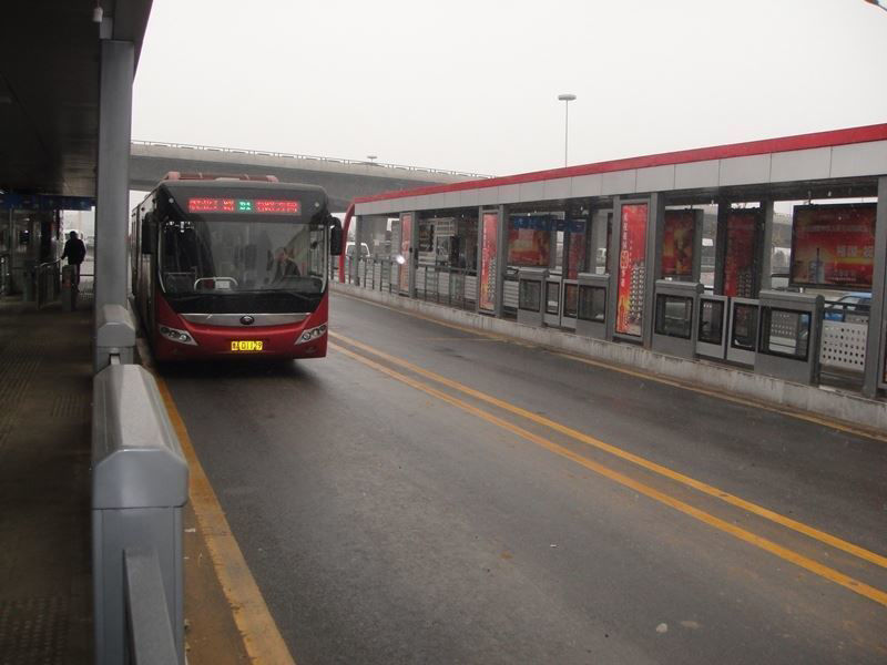 ecoBus station in Zhengzhou