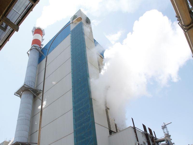 Image de Phase 2 de la centrale électrique à biomasse de Nueva Aldea