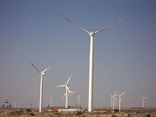 Image de Projet éolien de 14 MW à Maharashtra