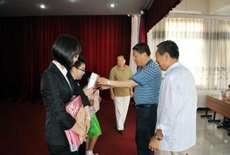 Image de Projet de parc éolien CECIC HKC Danjinghe