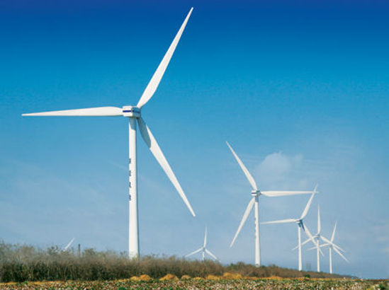 Image de Rudong County Wind Farm Project – China