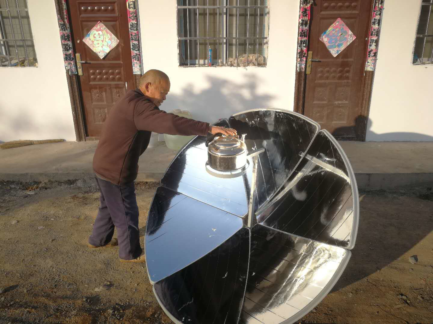 Picture of Nanyang Danjiang River Solar Cooker Project Phase I