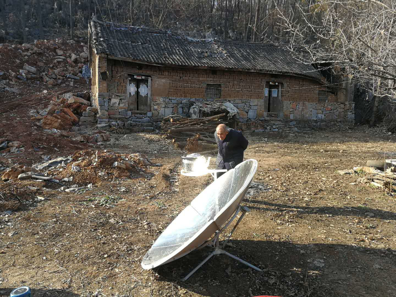 Image de Nanyang Danjiang River Solar Cooker Project Phase II