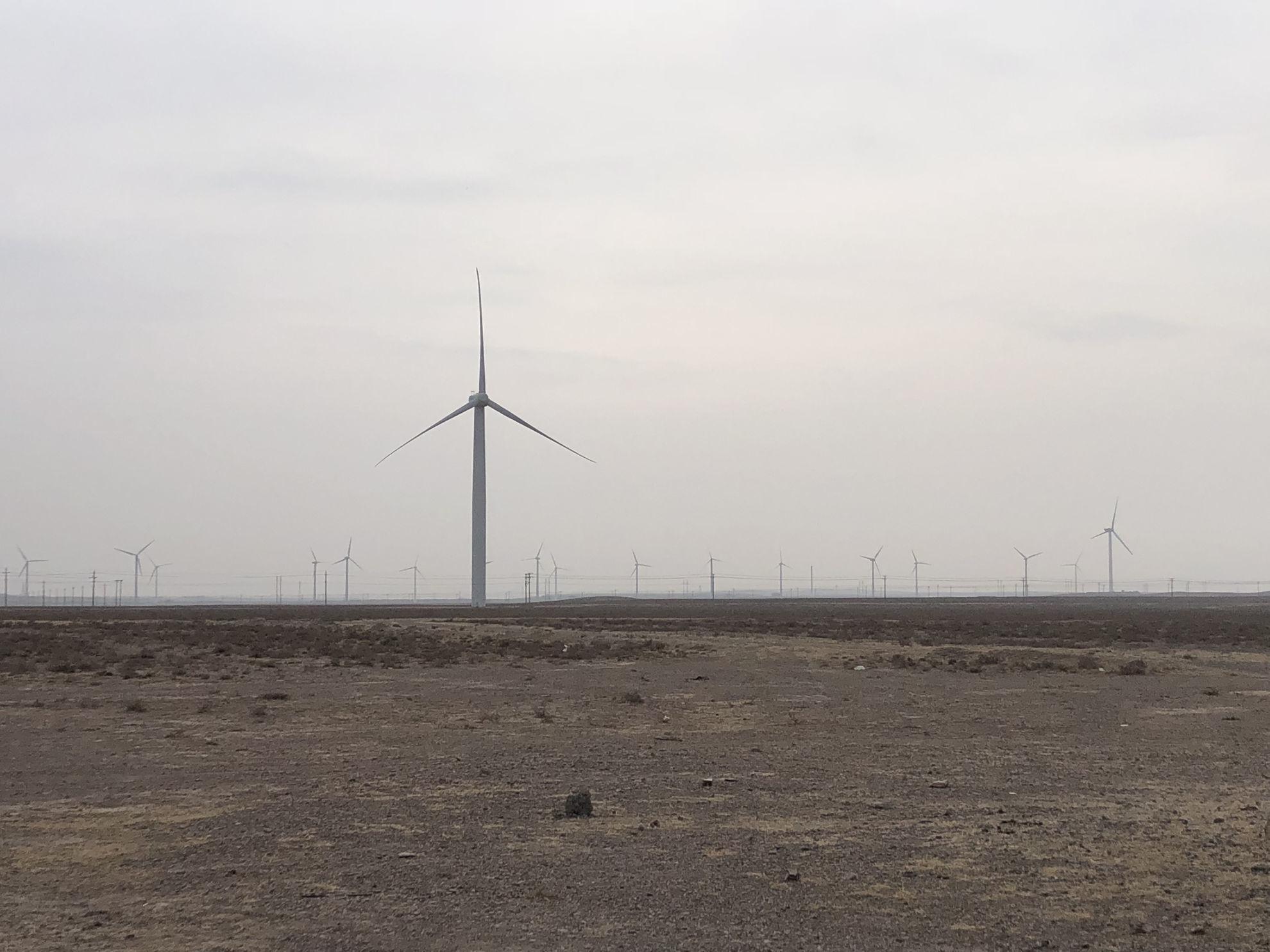 Imagen de Ningxia Hongsipu Phase II 49.5MW Wind-farm Project